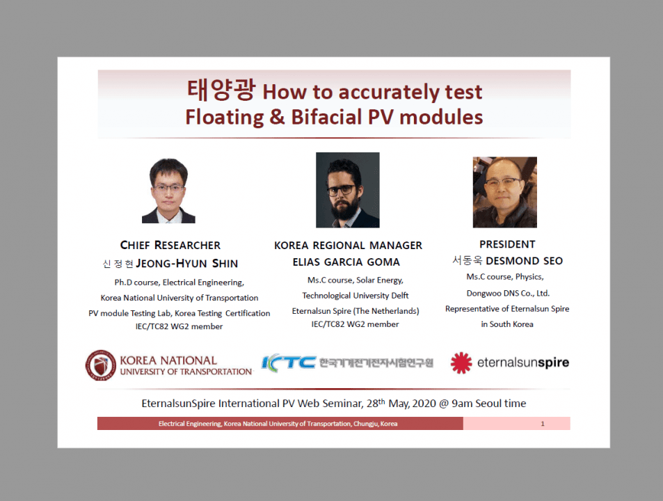 invitation for korean webinar